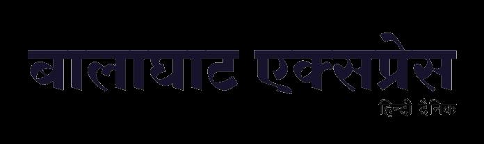 Balaghat Express
